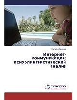 Internet-Kommunikatsiya: Psikholingvisticheskiy Analiz