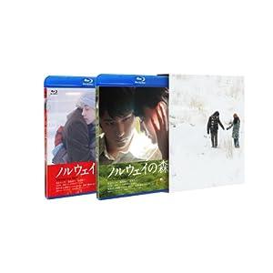ノルウェイの森 【コンプリート・エディション3枚組】 [Blu-ray]