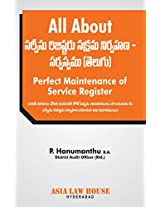 All About: Perfect Maintenance of Service Register (Telugu)