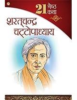 21 Sheresht Kahaniyan Sharat Chandra