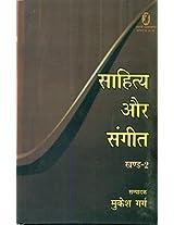 Sahitya Aur Sangeet 2