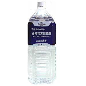 (5年保存水) 鹿児島「志布志の自然水 非常災害備蓄用」2L×6本×10ケース