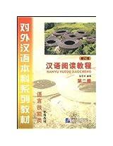 Hanyu Yuedu Jiaocheng: Vol. 2