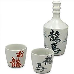 有田焼 坂本龍馬 コンプラ瓶セット(900cc瓶1本 カップ2個)