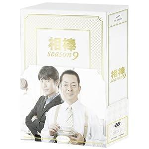 相棒 season 9 DVD-BOX 2