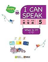 My Fun Chinese: Purple Set 2: I Can Speak