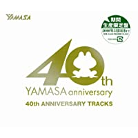 YAMASA 40TH ANNIVERSARY TRACKS