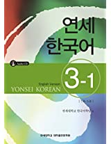 Yonsei Korean: English Verson: 3