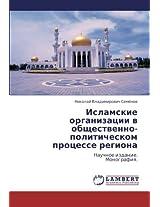 Islamskie Organizatsii V Obshchestvenno-Politicheskom Protsesse Regiona