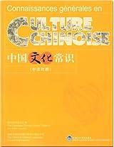 Connaissances Generales En Culture Chinoise