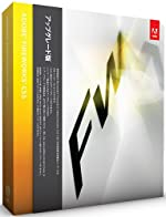 Adobe Fireworks CS5 アップグレード版 Windows版
