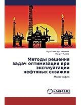 Metody Resheniya Zadach Optimizatsii Pri Ekspluatatsii Neftyanykh Skvazhin