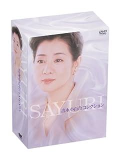 『週刊大衆』読者が選んだ「日本で最も顔が美しい女優」ベスト30
