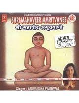 Shri Mahaveer Amritvanee
