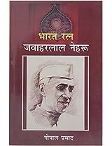 Bharat Ratna Jawahar Lal Nehru
