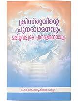 Christuvinte Punaraagamanavum Marichavarude Punarudhaanavum