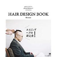 HAIR DESIGN BOOK for men 2014年号 小さい表紙画像