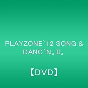『PLAYZONE`12 SONG & DANC`N。II。』