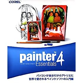 Corel Painter Essentials 4 �ʏ��