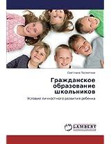 Grazhdanskoe Obrazovanie Shkol'nikov