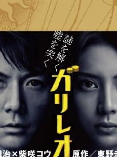 まぜるな危険!大物芸能人「共演NGマル秘リスト」 vol.01