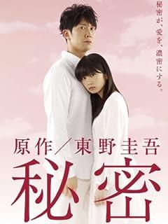 あなたの知らない加藤綾子アナ「エッチな秘密」33連発 vol.1