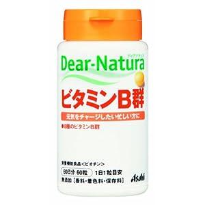 ディアナチュラ ビタミンB群(60日分)