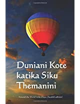 Duniani Kote Katika Siku Themanini: Around the World in 80 Days