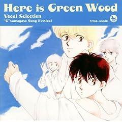 【クリックで詳細表示】ここはグリーン・ウッド~「緑林(GW)お騒がせ!歌合戦」Vocal Selection