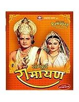 Sampurna Ramayan - Vol 1 to 20 (Episodes 1 to 152)