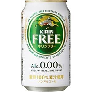 「龍馬1865」おすすめNo.1無添加ノンアルコール …