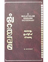 Malayalam and English Dictionary: Malayalam-English - Script and Roman
