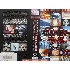 WAX/蜜蜂テレビの発見の画像