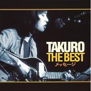 TAKURO THE BEST メッセージ