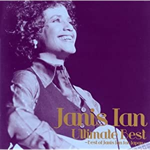 Ultimate Best 〜Best Of Janis Ian For Japan〜