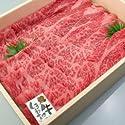 しまね和牛(島根和牛)肩ロースすき焼き 1kg 高級黒毛和牛