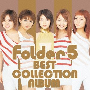 『BEST COLLECTION ALBUM』