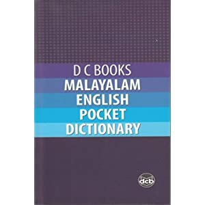 MALAYALAM ENGLISH POCKET DICTIONARY