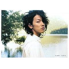 佐藤健 写真集 深呼吸。