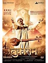 Tukaram (1 Free Movie DVD Inside)