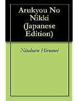 Arukyou No Nikki