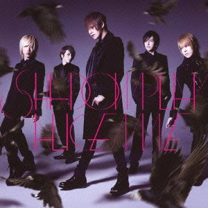 Alice Nine アーティスト – SHADOWPLAY