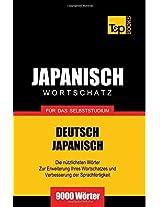 Japanischer Wortschatz für das Selbststudium - 9000 Wörter