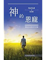 Favour of God Chinese Version