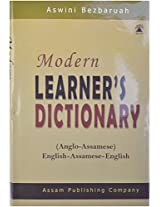Modern Learner'S Dictionary