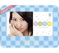 卓上 AKB48-143増田 有華 カレンダー 2013年