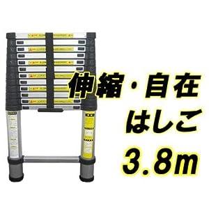 【クリックでお店のこの商品のページへ】◆伸縮アルミはしご◆スーパーラダー◆3.8m◆ : 産業・研究開発用品