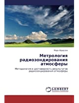 Metrologiya radiozondirovaniya atmosfery: Metodologiya i dostovernost' rezul'tatov radiozondirovaniya atmosfery