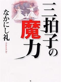 ここまで進化した!日本の「がん治療」最前線 vol.1