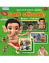 Bal Ganesh - in Tamil